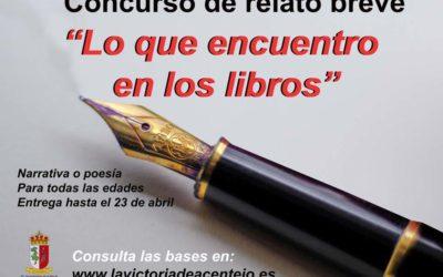 El Ayuntamiento de La Victoria convoca el concurso de relato breve 'Lo que encuentro en los libros'
