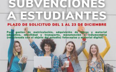 Abierto el plazo para solicitar las subvenciones dirigidas a estudiantes del municipio para el curso 2020/2021